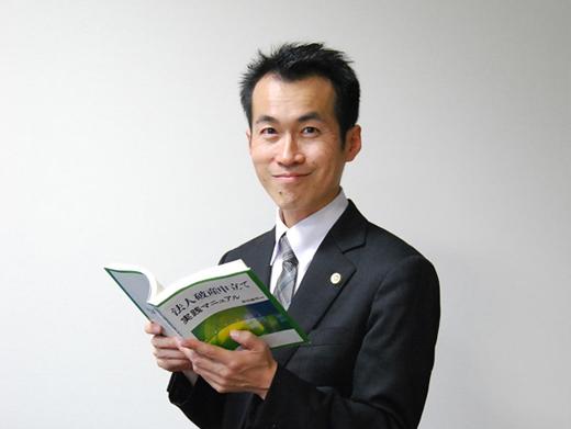 津田 一史